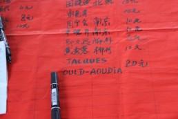 从中国回到法国。因为捐赠了20元用作一座木塔的建造,我的名字被镌刻在了大理石上。
