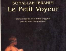 « Le petit voyeur » de Sonallah IBRAHIM