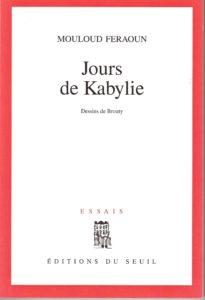 «Jours de Kabylie» de Mouloud FERAOUN (note de lecture du livre) couverture