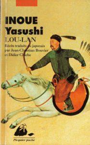 « Lou-Lan » de Yasushi INOUE couverture du livre