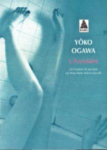 « L'Annulaire » de Yôko OGAWA