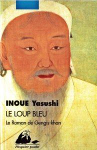 « Le Loup Bleu » de Yasushi INOUE