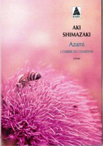 Aki SHIMAZAKI (Azami 1/5)