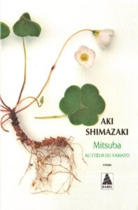 Au cœur du Yamato - Mitsuba (1/5)