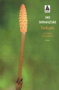 Au cœur du Yamato - Tsukushi (4/5)
