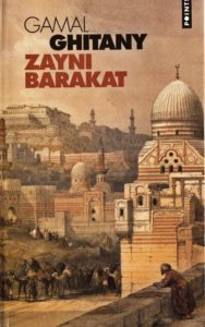 «Zayni Barakat» de Gamal GHITANY (note de lecture) couverture du livre