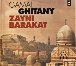 «Zayni Barakat» de Gamal GHITANY (note de lecture)